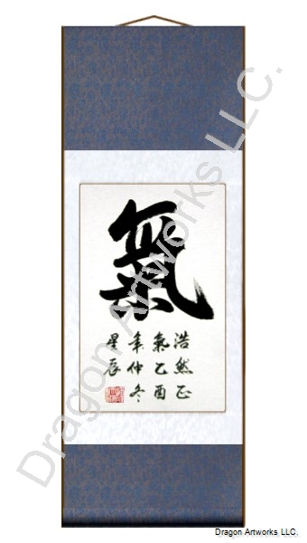 Chinese Character for Chi Calligraphy Wall Scroll Painting