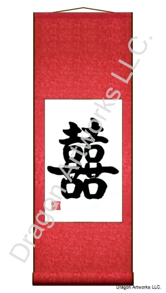 Red Silk Double Happiness Character Calligraphy Scroll