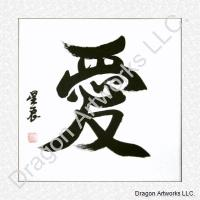 Chinese Character Love Calligraphy Painting