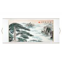 Welcome Tree Asian Wall Scroll Painting