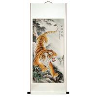 Tiger Descending Wall Scroll Painting